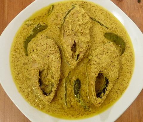 Bhapa Hilsa